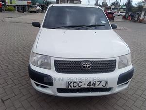 Toyota Succeed 2008 White | Cars for sale in Nairobi, Embakasi