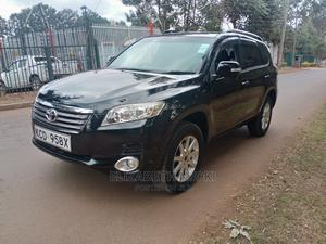 Toyota Vanguard 2009 Black | Cars for sale in Nairobi, Ridgeways
