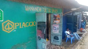 Shop for Rent | Commercial Property For Rent for sale in Mombasa, Shanzu