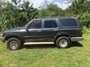 Toyota Hilux Surf 2002 Gray | Cars for sale in Bungoma, Kimilili