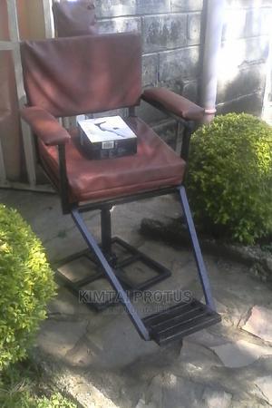 Kinyozi Chair Brand New and Wahl Shaving Machine With Mirror | Salon Equipment for sale in Nakuru, Nakuru Town East