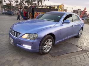 Toyota Mark X 2007 2.5 RWD Blue   Cars for sale in Nairobi, Umoja