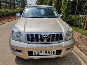 Toyota Land Cruiser Prado 2004 Gold   Cars for sale in Nairobi, Nairobi Central