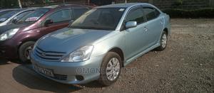 Toyota Allion 2003 Blue   Cars for sale in Nairobi, Woodley/Kenyatta Golf Course