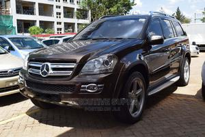 Mercedes-Benz GL-Class 2012 Brown | Cars for sale in Nairobi, Kilimani