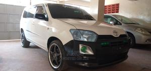 Toyota Succeed 2015 White | Cars for sale in Nairobi, Makadara