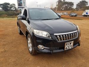 Toyota Vanguard 2013 Black   Cars for sale in Nairobi, Ridgeways