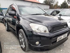Toyota RAV4 2007 Limited Black | Cars for sale in Nairobi, Nairobi Central