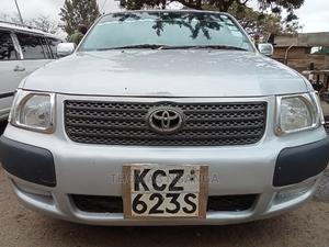 Toyota Succeed 2013 Silver   Cars for sale in Nairobi, Nairobi Central