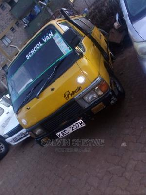 Nissan UD 1994 Yellow | Buses & Microbuses for sale in Nairobi, Langata