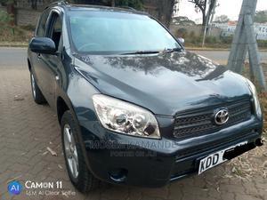 Toyota RAV4 2006 Gray | Cars for sale in Nairobi, Parklands/Highridge