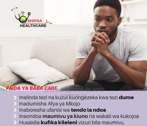 Dawa Ya Baba Care | Vitamins & Supplements for sale in Mombasa, Mombasa CBD