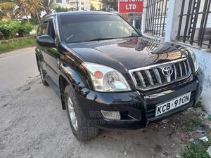 Toyota Land Cruiser Prado 2007 3.0 D-4d 5dr Black   Cars for sale in Mombasa, Mombasa CBD