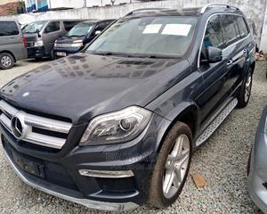 Mercedes-Benz GL Class 2015 Gray | Cars for sale in Mombasa, Mombasa CBD