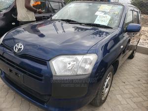 Toyota Succeed 2015 Purple | Cars for sale in Mombasa, Mombasa CBD