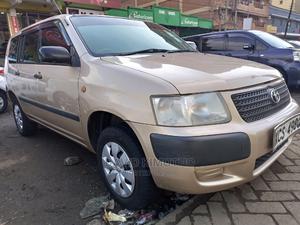 Toyota Succeed 2013 Gold | Cars for sale in Nairobi, Pangani