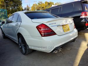 Mercedes-Benz S Class 2009 White | Cars for sale in Mombasa, Mombasa CBD