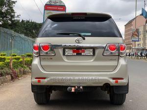 Toyota Fortuner 2014 Beige   Cars for sale in Nairobi, Kilimani