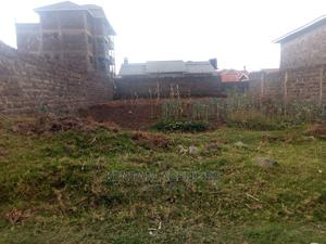 1/8th Acre Vacant Plot for Sale in Teachers' Estate, Soilo   Land & Plots For Sale for sale in Nakuru Town West, Ngata