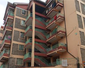 1bdrm Block of Flats in Donholm for Sale | Houses & Apartments For Sale for sale in Nairobi, Donholm
