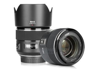 Nikon 85mm Lens New | Accessories & Supplies for Electronics for sale in Nairobi, Kilimani