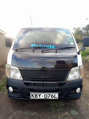 Mr Elvis | Buses & Microbuses for sale in Nairobi, Kangemi