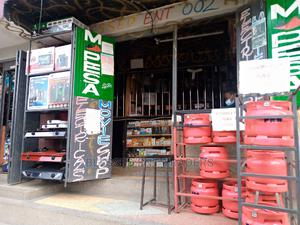 Electrical Electronic,Gas,Photcopy Printing,Mpesa, Movies | Commercial Property For Sale for sale in Nairobi, Umoja