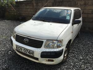 Toyota Succeed 2013 White | Cars for sale in Nakuru, Nakuru Town East
