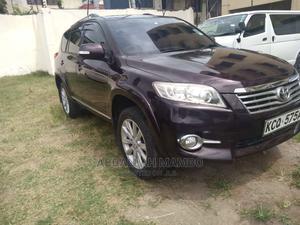 Toyota Vanguard 2012 Brown   Cars for sale in Mombasa, Mombasa CBD
