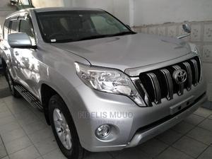 Toyota Land Cruiser Prado 2015 Silver   Cars for sale in Mombasa, Mvita