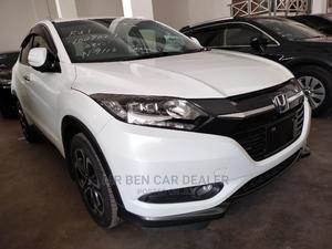 Honda Vezel 2014 1.5 2WD White | Cars for sale in Mombasa, Mombasa CBD