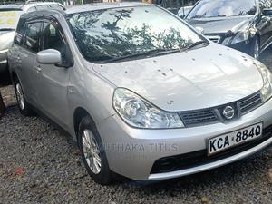 Nissan Wingroad 2009 Silver | Cars for sale in Nairobi, Ridgeways