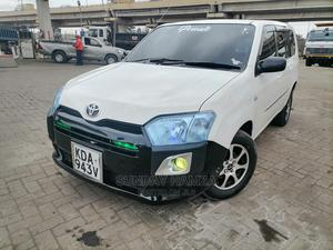 Toyota Succeed 2015 White | Cars for sale in Nairobi, Donholm
