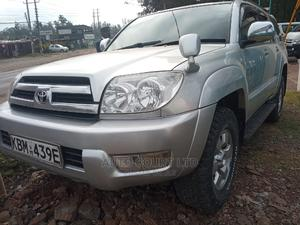 Toyota Hilux Surf 2005 Silver | Cars for sale in Nairobi, Karen