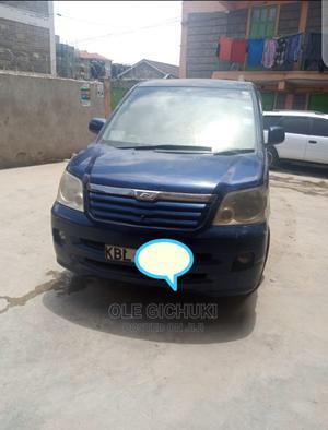Toyota Noah 2007 Blue | Cars for sale in Kajiado, Ongata Rongai