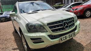 Mercedes-Benz M Class 2011 White | Cars for sale in Nairobi, Kileleshwa