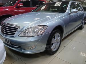 Mercedes-Benz S-Class 2006 Blue | Cars for sale in Nairobi, Karen
