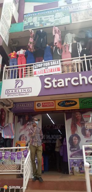 Shop for Sale   Commercial Property For Sale for sale in Kiambu / Kiambu , Kiambu CBD