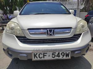 Honda CR-V 2009 Pearl | Cars for sale in Mombasa, Mombasa CBD