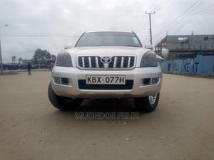Toyota Land Cruiser Prado 2006 Silver | Cars for sale in Nairobi, Embakasi