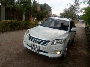 Toyota Vanguard 2010 White | Cars for sale in Nairobi, Karen