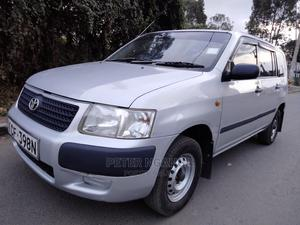 Toyota Succeed 2008 | Cars for sale in Nairobi, Nairobi Central