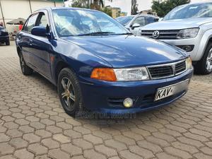 Mitsubishi Lancer 1998 Blue   Cars for sale in Nairobi, Kilimani