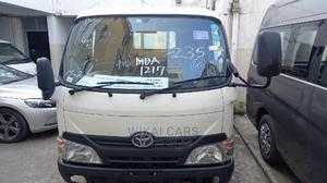 Toyota Dyna | Trucks & Trailers for sale in Mombasa, Mombasa CBD
