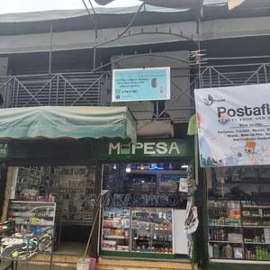 Shop for Sale   Commercial Property For Sale for sale in Kajiado, Ongata Rongai
