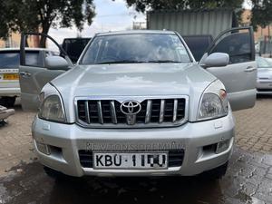 Toyota Land Cruiser Prado 2006 Silver   Cars for sale in Nairobi, Kilimani