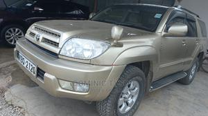 Toyota Hilux Surf 2005 Gold   Cars for sale in Mombasa, Mombasa CBD