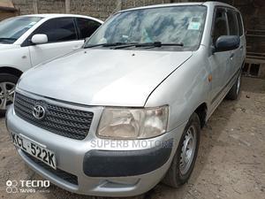 Toyota Succeed 2010 Silver | Cars for sale in Kajiado, Ongata Rongai