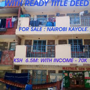 1bdrm Block of Flats in Kayole for Sale | Houses & Apartments For Sale for sale in Nairobi, Kayole