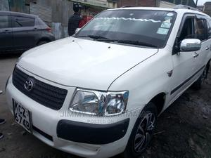 Toyota Succeed 2014 White | Cars for sale in Nairobi, Airbase